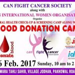 Blood Donation Camp 26 February 2016